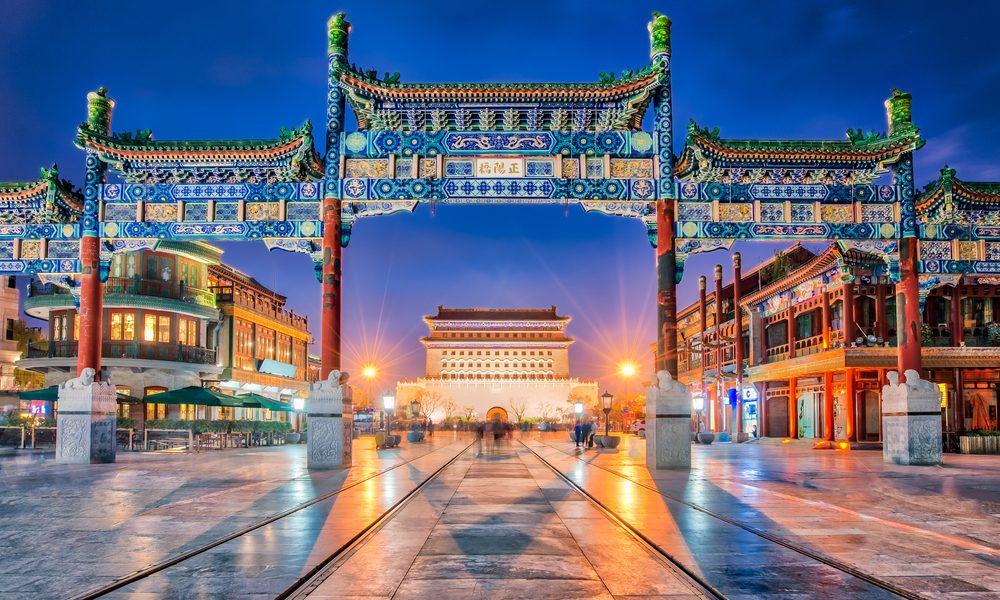 5 Chinese Cities For First Time Visitors